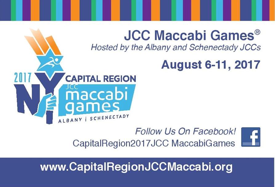 Maccabi Games - Schenectady Jewish Community Center